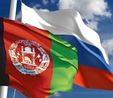Афганистан надеется на экономическое сотрудничество с Россией