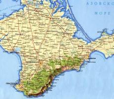 О возвращении изначальных названий городов Крыма на карту Google