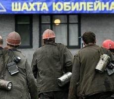 Обрушение шахты Кузбасса похоронило двух шахтеров