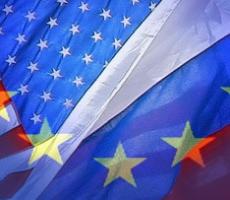 Европа от Гибралтара до Владивостока - противовес США