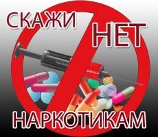 Удар по наркотикам и преступности. Видео