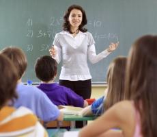 В Москве соберутся педагоги со всей России
