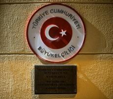 В России назначен новый турецкий дипломат