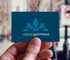 """""""Новая Доктрина"""" открыла йога-центр в Москве"""