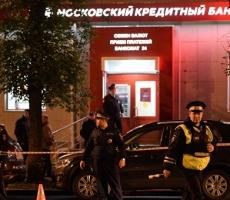 Захват банка в Москве: психиатрическая: оценка действий Арама Петросяна
