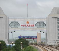 Новая железная дорога увеличит товарооборот между Россией и Китаем