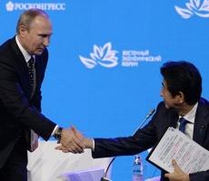 Россия и Япония обсуждают подписание мирного договора
