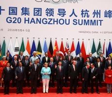 В Китае стартовал саммит G20