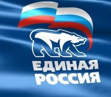 Партия Владимира Путина получила конституционное большинство в Госдуме РФ