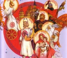 Славяне встречают свой Новый Год