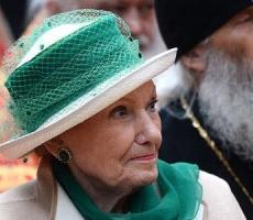 Племянница Императора Николая Второго отметила 90 летие