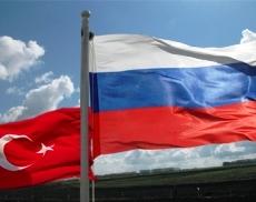 В Анкаре назвали Москву основным торговым партнером