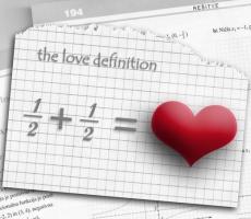 Формула любви найдена