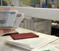 В России могут выдавать пособие по бедности