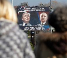 Путин и Трамп сделают мир великим!