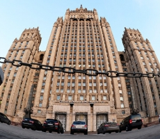 Россия ударит санкциями по Канаде