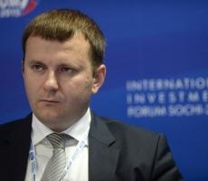 Назначен новый Минэкономразвития России