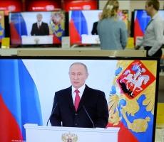 Владимир Путин обратился к Федеральному собранию. Видео