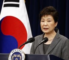 Президент Южной Кореи сняла с себя полномочия