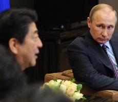 Встреча лидеров России и Японии перенесена
