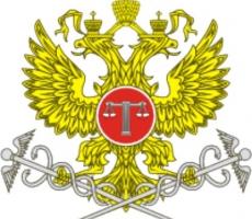 Справедливый суд - сильная Россия