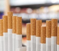 Сигареты подорожают до 220 рублей