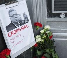От агентства NY Daily News потребуют принести извинения за статью об убийстве Карлова