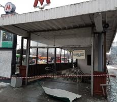 Взрыв у метро Коломенская. Видео
