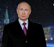 Владимир Путин призвал россиян к семейным ценностям