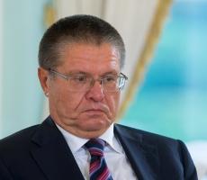 Против экс-министра экономики дали показания его подчиненные
