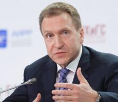 Шувалов: санкции против России скоро отменят