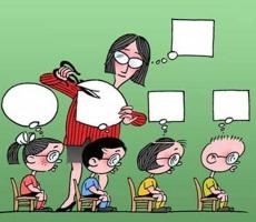 Школа - это творение дьявола