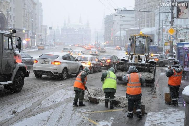 Погода в челябинской области фото