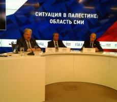 В Москве обсуждают ситуацию в Палестине