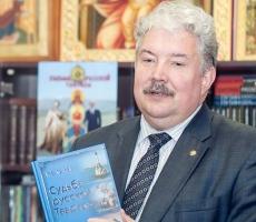 Сергей Бабурин избран лидером Международного Славянского Совета