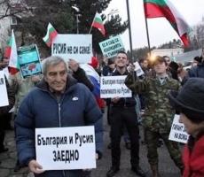 В Болгарии растут советские и пророссийские настроения