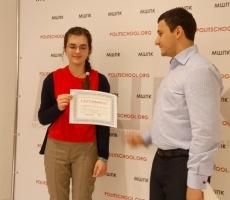 В Москве появился самый молодой политтехнолог