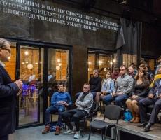Дмитрий Соин избран профессором Международной Славянской Академии