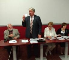 В Москве открылся съезд Российского Общенародного Союза