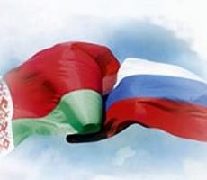 Россия и Белоруссия: интеграция или заморозка