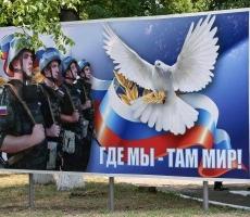 Миротворческое одиночество России и ПМР на Днестре