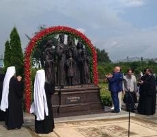 В Дивеево открыли монумент Николаю Второму и его семье