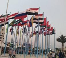 Флаги России и Сирии оказались рядом