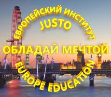 Дмитрий Соин: классическое и дополнительное образование в нашей Жизни