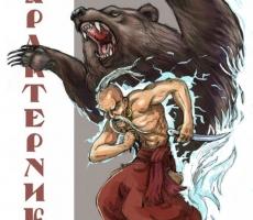 Казаки-маги: от характерников Запорожской сечи до Степана Разина