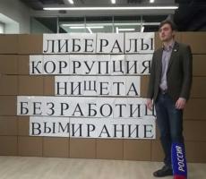Молодежь - за русский выбор Сергея Бабурина