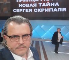 Дмитрий Соин: Великобритания продолжит информационный натиск на Россию