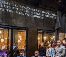 Николо Пашинян под увеличительным стеклом