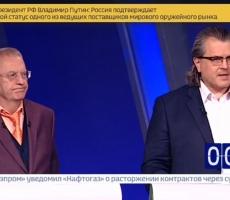 Битва с Жириновским: как победить гениального оратора России. Жесткое видео!
