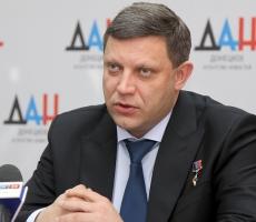 Гибель Александра Захарченко: Герои не умирают!